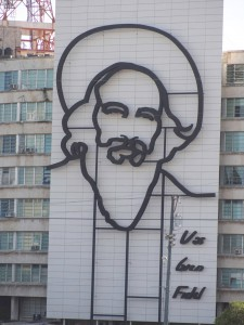 Fidel Castro likeness on government building, Havana, Cuba.