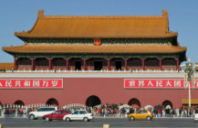 Tiananmen Square: Thirty Years Later